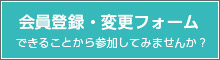 bn_touroku